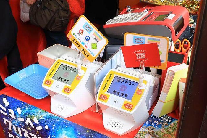 電子マネーを読み取る機械