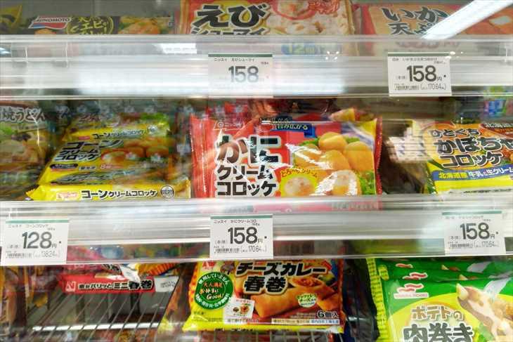 まいばすけっとの冷凍食品