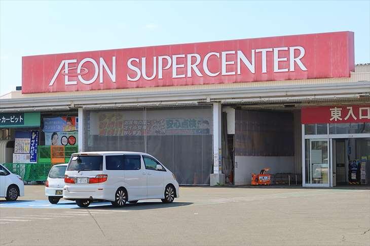 イオンスーパーセンター店舗と看板