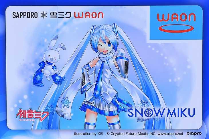 雪ミクWAON