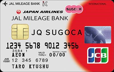 JMB JQ SUGOCA