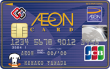 イオンカード(WAON一体型・G.Gマーク付)