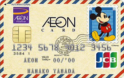 イオンカード(WAON一体型/ミッキーマウスデザイン)