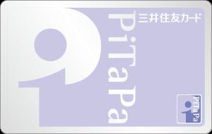 三井住友カード 交通系電子マネーPiTaPa