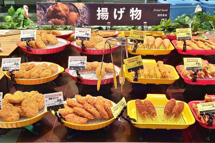 お惣菜売り場