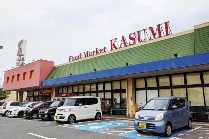 フードマーケット カスミ