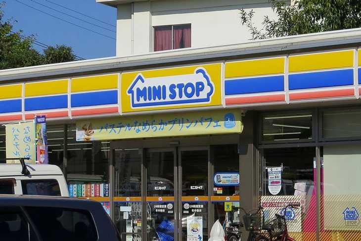 イオン系コンビニ「ミニストップ」は20の県・北海道にない!