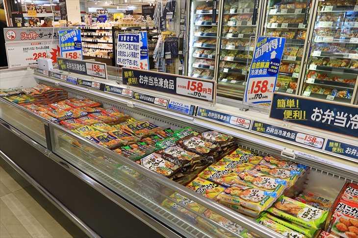 イオン お弁当冷凍食品158円均一