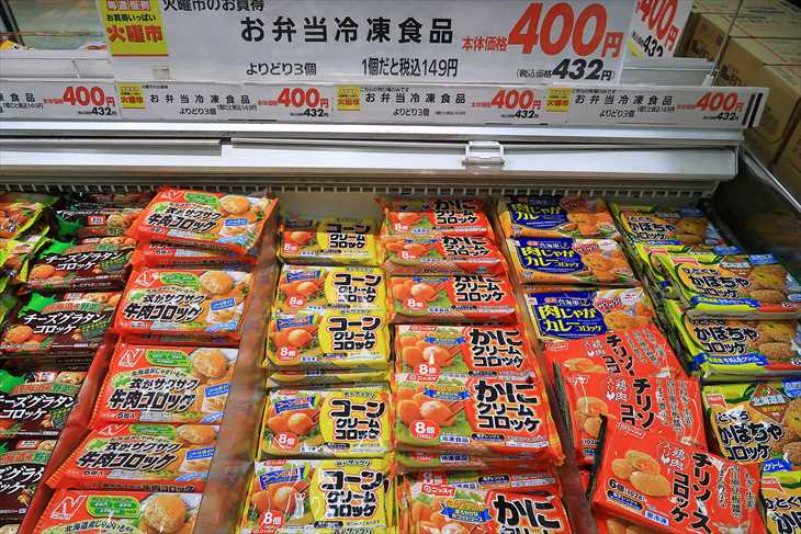 冷凍食品バンドル販売