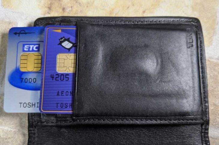 エンボレスのクレジットカード