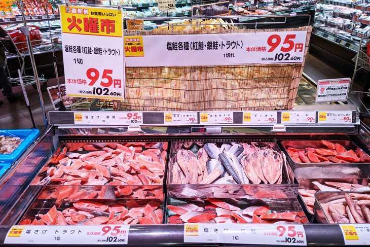 水産 塩干魚