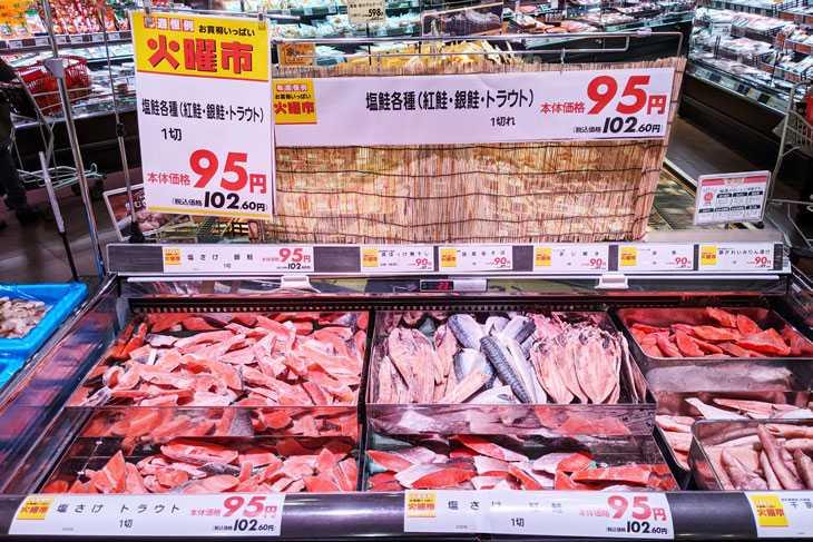 イオン火曜市 塩干魚・漬魚:88~98円セール