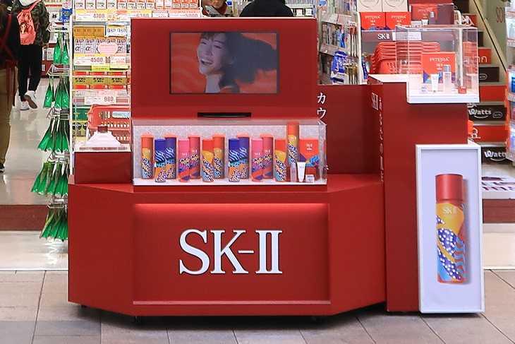 カウンセリング化粧品 SK-Ⅱ
